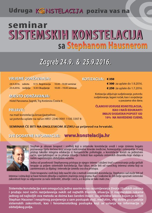 invite stephan 09-16 jpg